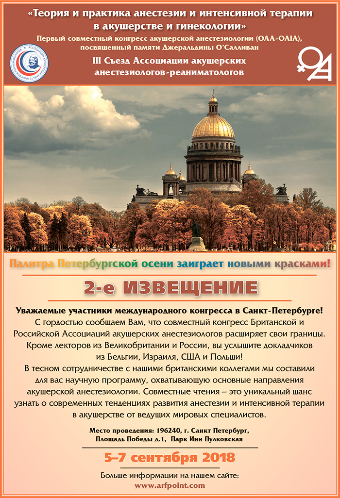 pdf russia as a network state what works in russia when state institutions do not